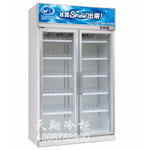 两门展示冷藏柜