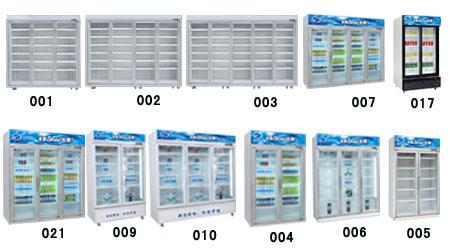 开便利店选择冷柜方案