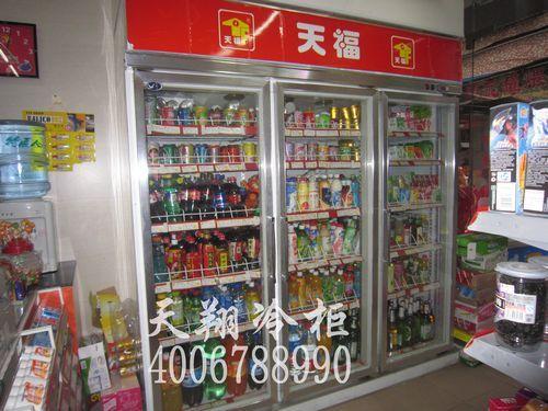 便利店冷柜选择案例