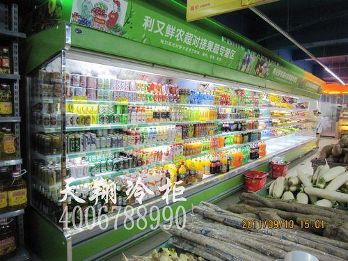 超市冰柜案例