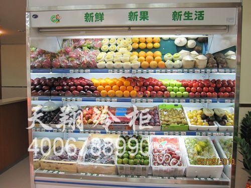 水果店冰柜案例