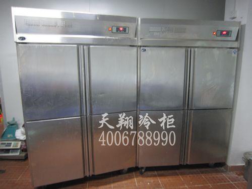 厨房冷冻柜