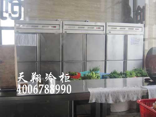 厨房保鲜柜