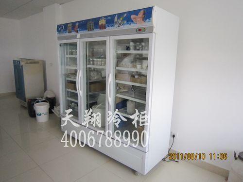 工业冷柜案例